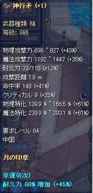 20071127194956.jpg