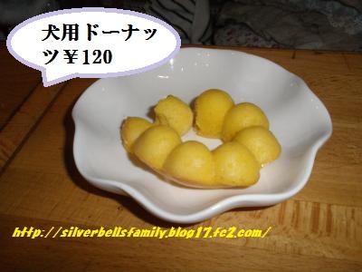 P5080006.jpg