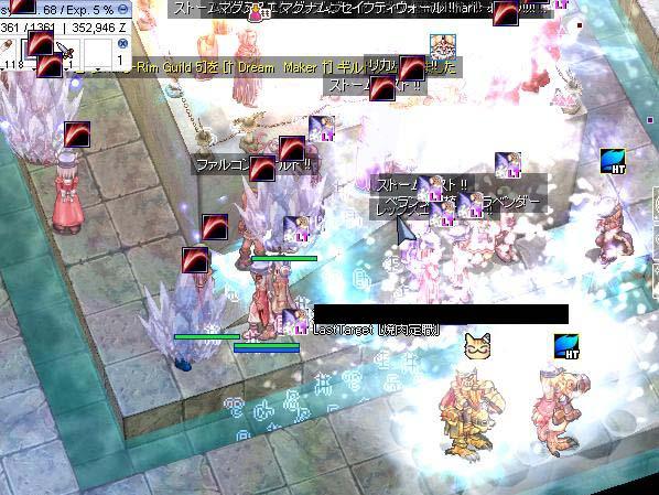 L4Vsロキ魂