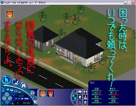 20070203184404.jpg