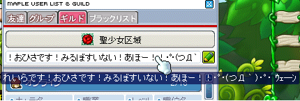 20070303224753.png
