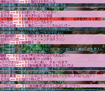 20070329000344.png