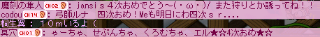 20070329001215.png