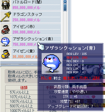 20070528030023.png