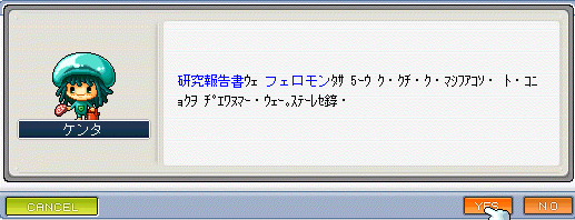 20070625010153.png