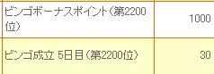 Ci070212140655.jpg