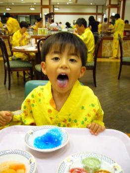 ブルー怪獣 2。