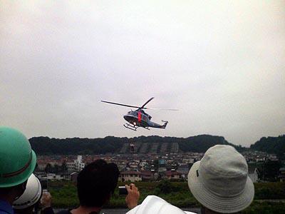 ヘリ救助訓練