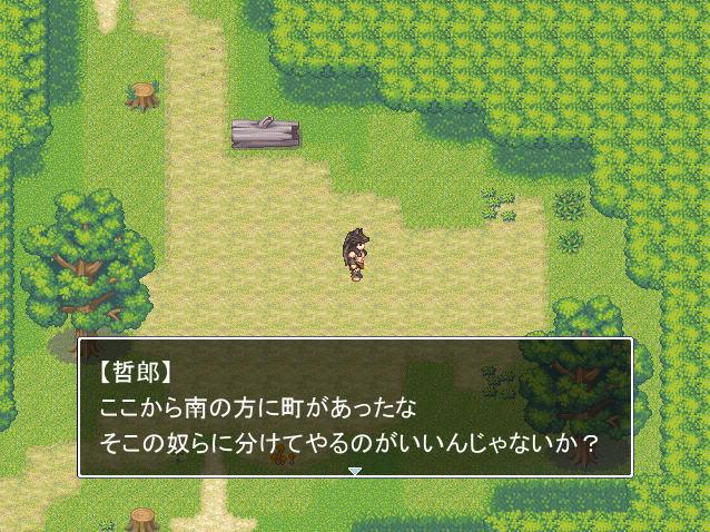 2-3_20111204121057.jpg