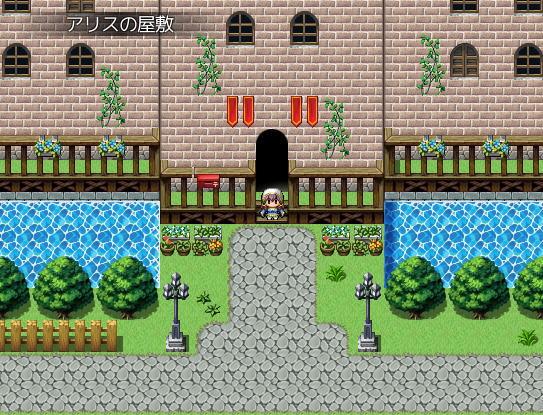 アリスちゃんRPG(仮)