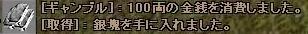 20070509082408.jpg