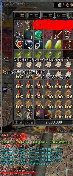 20070509111240.jpg
