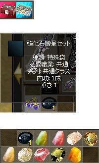 20070518012550.jpg