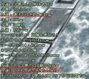 20070526032643.jpg