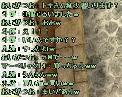 20070526032700.jpg