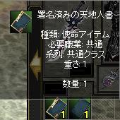 20070526032722.jpg