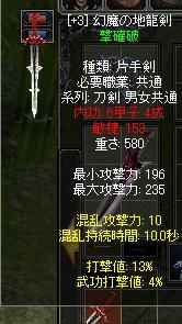 20070530230318.jpg