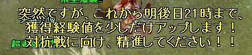 20070609011205.jpg