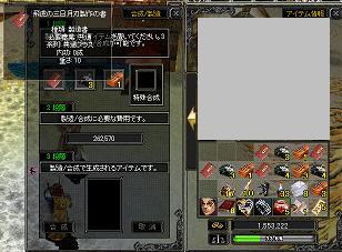 20070629003926.jpg