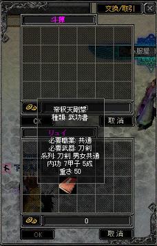 20070630011603.jpg