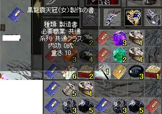 20070701073749.jpg