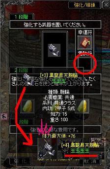 20070704180722.jpg