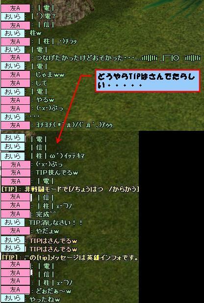 20070712223250.jpg