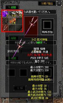 20070718010255.jpg