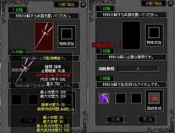 20070718095215.jpg