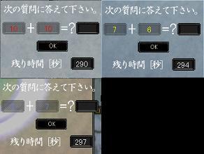 20070725020259.jpg