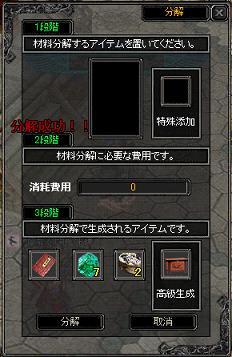 20070801160334.jpg