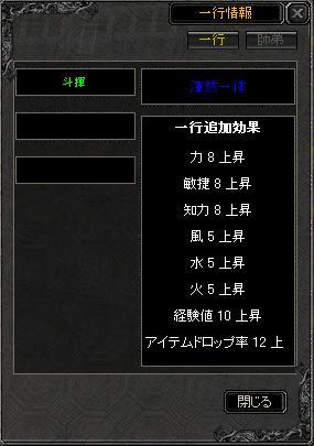 20070804004306.jpg