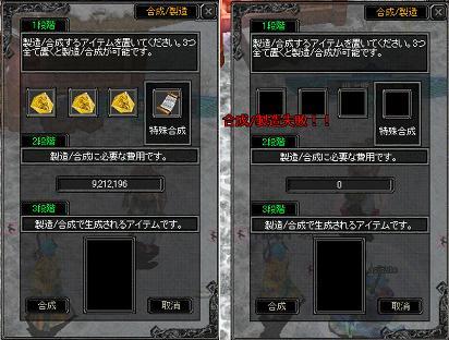 20070804004319.jpg