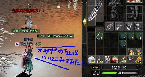 20071027012332.jpg