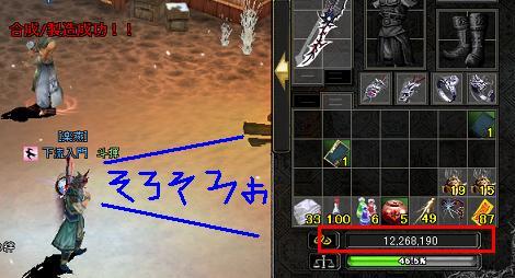 20071027012345.jpg