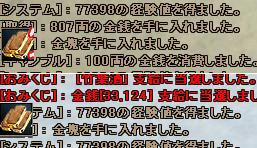 20071101005909.jpg