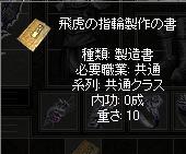 20071101005926.jpg