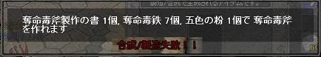 20071106001619.jpg