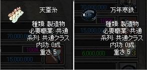 20071108161258.jpg