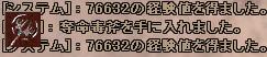 20071117234645.jpg