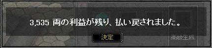 20071117234726.jpg