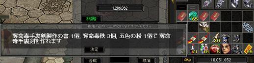 20071117234800.jpg