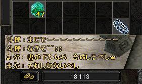 20071117234812.jpg
