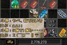 20071117235301.jpg