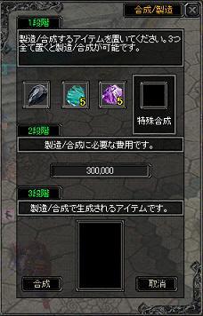 20071118000245.jpg