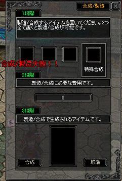20071118000310.jpg