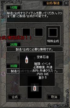 20071118000322.jpg