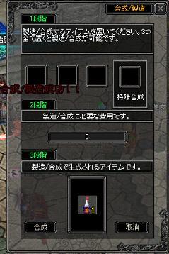 20071118000643.jpg