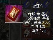20071130155335.jpg