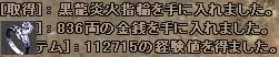 20071203000418.jpg